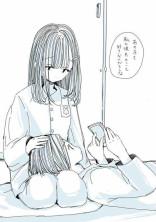 🎀🔪病み🔪🎀