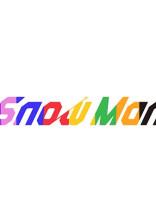 Snow Man の 紅 一 点 。