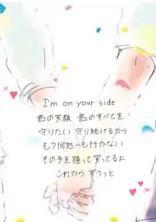 初恋よ、輝け!!💫