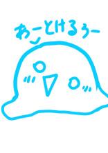 〜おもちの放課後美術室〜