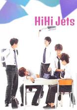 ジャニーズ学園(HiHiクラス)