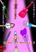 Magic of MUSIC!