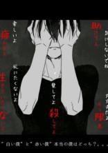 病む時に来ます。ねぇ、助けて??(*^^*)