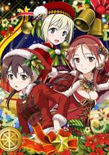 最高のクリスマスを目指せ!!