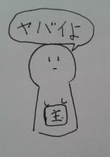 【wrwrd!】お察しイラスト集【ガッツリR】