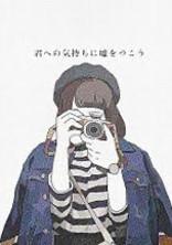 我々専属カメラマン