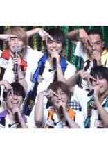 Aぇ!group の 太陽ちゃん!