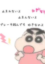 短編集~ジャニーズ~