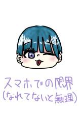 talkroomだよ〜ん(🍼•᎑•🍼)
