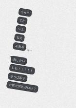 J'sサンの短編集 💯💯