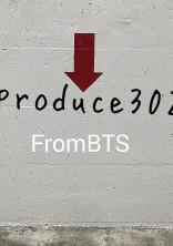 produce302
