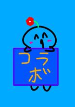 莉亜さんカモンщ(゜▽゜щ)