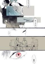 ユニーク魔法使える監督生(´˘`*)