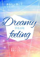 Dreamy feeling