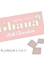チョコレートのおまじない.+*:゚+。.☆━⊂(^o^∩)