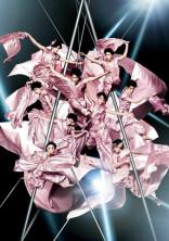 九人の剣士「九剣士」