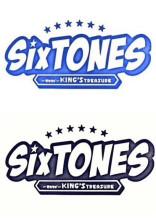 SixTONESと過ごす日常