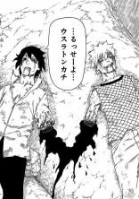 """NARUTO""""うずまき一族の隠された物語"""""""