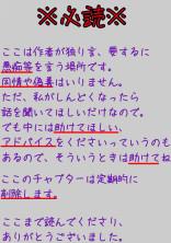 独り言(表紙タップして(必読))