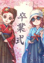 🎉卒業・入学記念🎊〜yodukiのお祝いsp企画〜