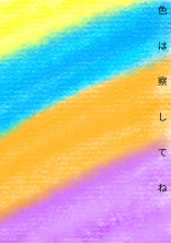 BLだ( ^∀^)