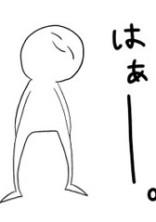 BAR〜もーちゃん〜3号店