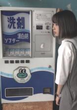 (  らいむあみゅぱ  )