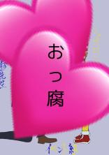 wrwrd BL イラスト+お話