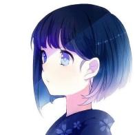 ± 藍 乃