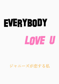 Everybody Love U