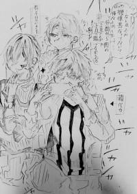Kill each other〜過去編集〜〜日常編集〜