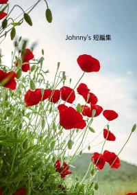 Johnny's 短編集