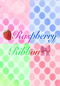 🍓Raspberry Ribbon🎀です!