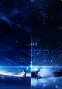 3[のんびり日行〜]