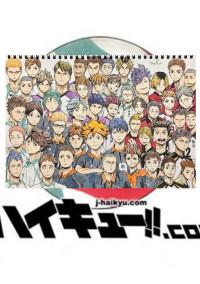 ハイキューキャラと寮生活!?