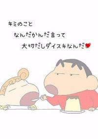 恋愛物語!!!
