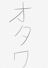 なちゅの雑談小屋 パート2!