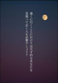 寧日ト檸檬