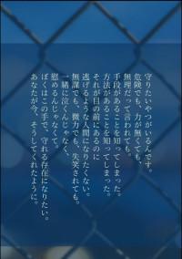 文ストキャラの姉が○○してみたorされてみた【リピート!!】