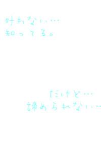 ツッコミ系YouTubeの恋愛小説