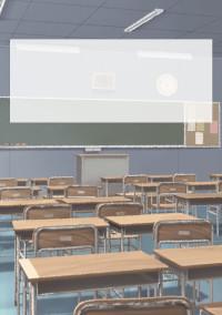 ジゴクの教室