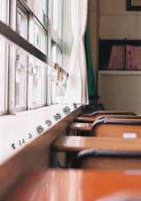 教室の端っこ