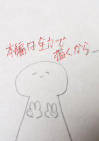 ぴぷのイラスト部屋!