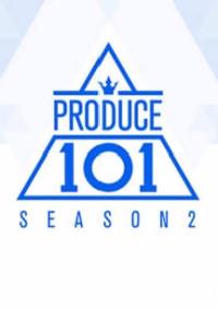 produce101 season2