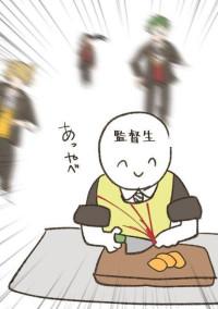 つの太郎 と 恩返し (?)