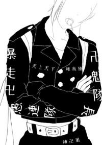 """"""" 最速のフワちゃん """""""