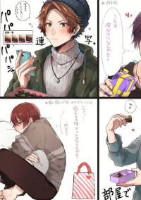 坂田さんは医者兼看護師兼彼氏です。