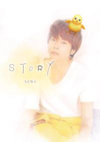 story -増田貴久-
