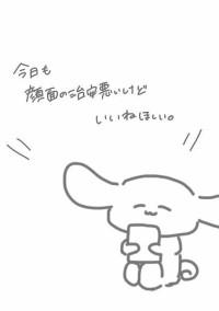 傘下型(訳:参加型)