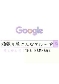 A girl is member of  THE RAMPAGE